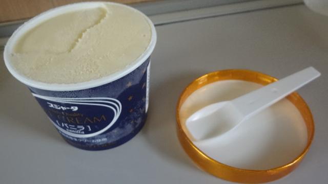 バニラのアイスクリーム