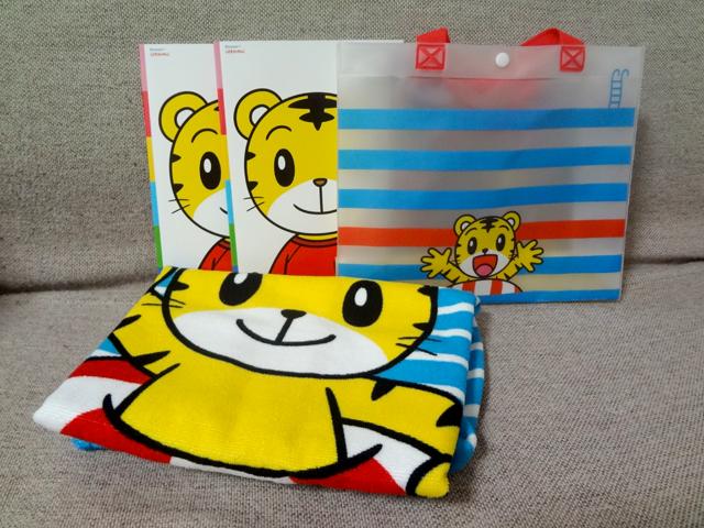 『こどもちゃれんじ』の『お友だち・ごきょうだい紹介』で貰えるプレゼント