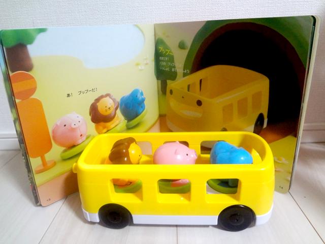 『こどもちゃれんじ・ぷち』4月号。バスのプップー
