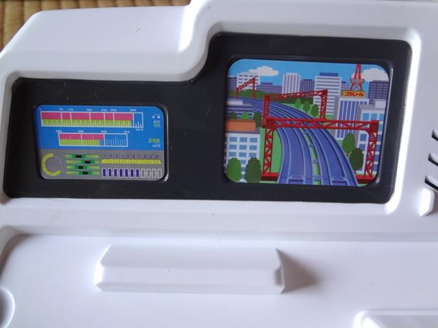 プラレール『ぼくが運転!マスコン北海道新幹線はやぶさ 』