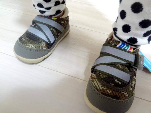 イフミ―の子供の靴