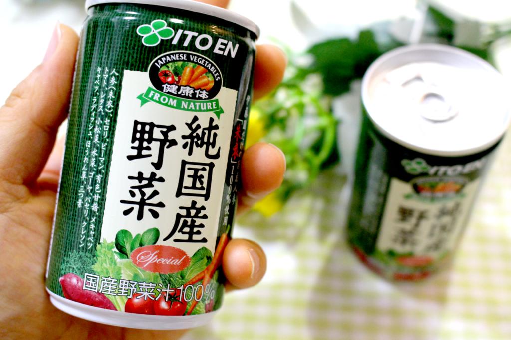 「純国産野菜」