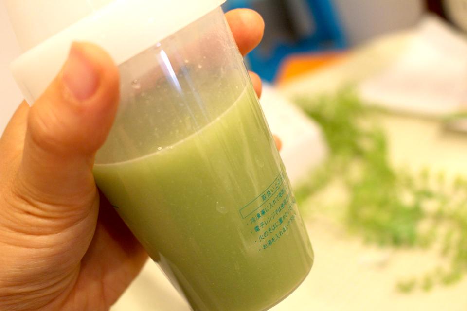 【GREEN MILK(グリーンミルク)】