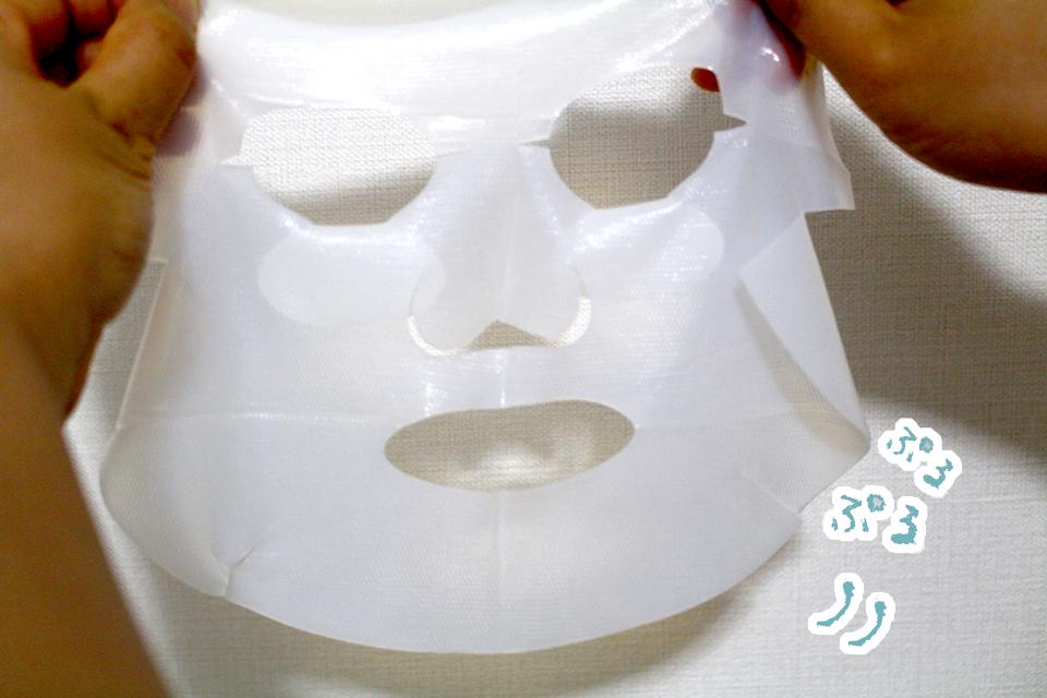 【エイジングLAVOLTEゲル状シートマスク】
