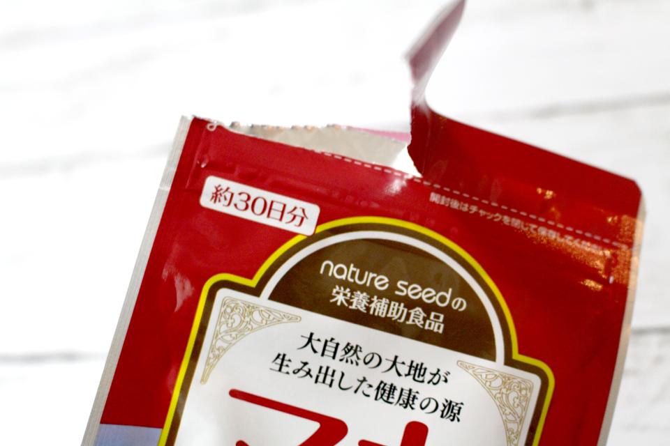 滋養サプリ【マカ+クラチャイダム】