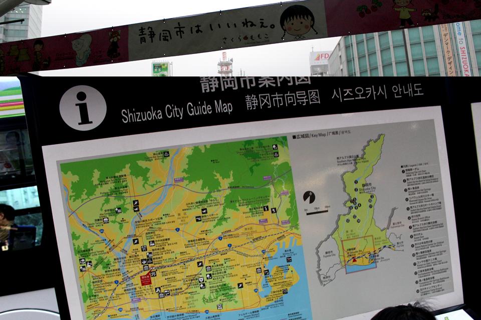 静岡市の案内図