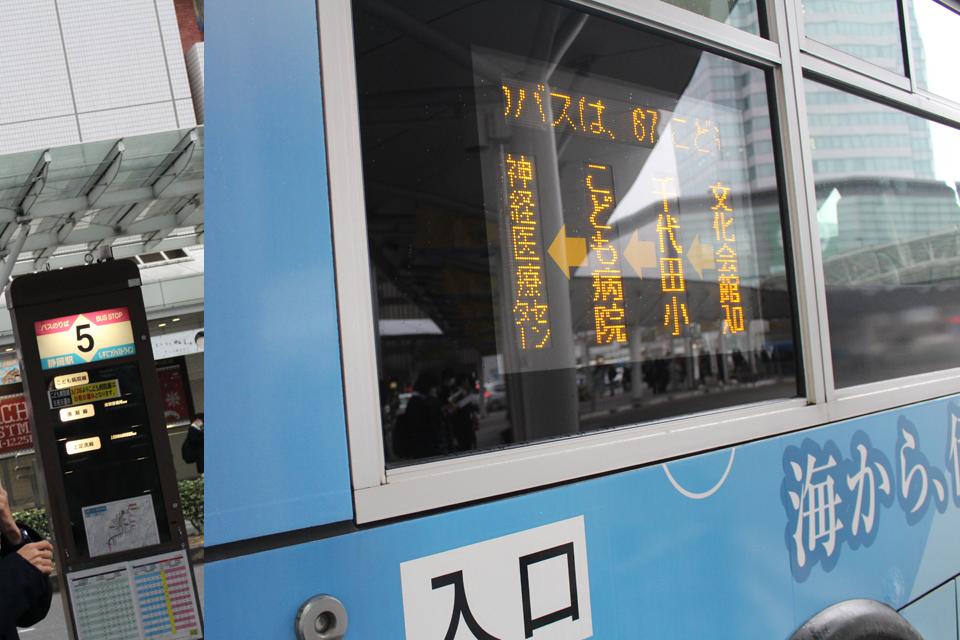 静岡てんかん・神経医療センター行きのバス