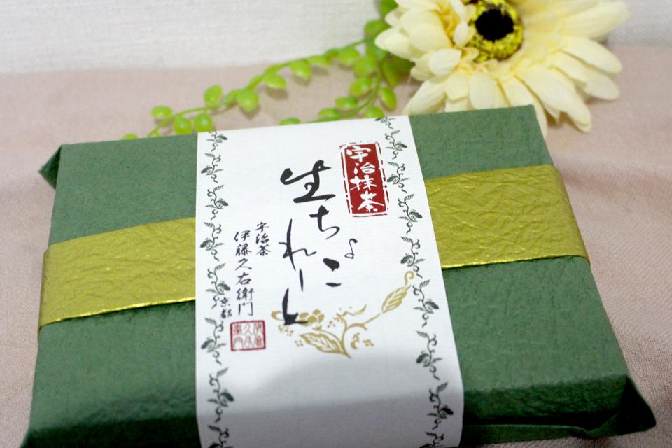 【伊藤久右衛門】宇治抹茶生チョコレート 16粒入