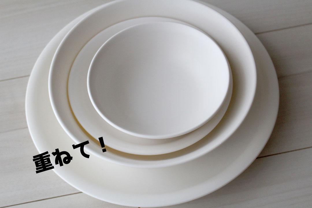ダイソーのプラスチック食器を大きさの順に重ねてみました。平皿大→深皿大→平皿中→深皿中でちょうど重なります。