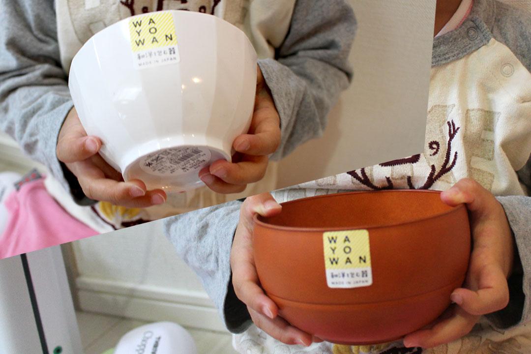 WAYOWAN(ワヨウワン)スグ型の小椀。マル型の中椀を子供に持たせる。