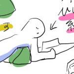 右手の麻痺に、肘をつくといいらしい。